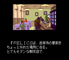 548695-yami-no-ketsuzoku-haruka-naru-kioku-turbografx-cd-screenshot.png
