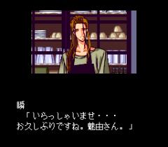 548696-yami-no-ketsuzoku-haruka-naru-kioku-turbografx-cd-screenshot.png
