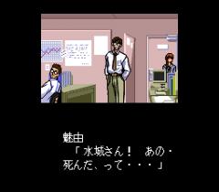 548703-yami-no-ketsuzoku-haruka-naru-kioku-turbografx-cd-screenshot.png