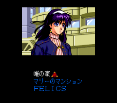 548704-yami-no-ketsuzoku-haruka-naru-kioku-turbografx-cd-screenshot.png