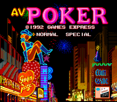 550426-av-poker-turbografx-16-screenshot-title-screen.png