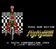 552101-bari-bari-densetsu-turbografx-16-screenshot-title-screen.png