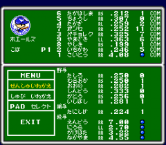 6486-menu-Kore-ga-Pro-Yakyuu-89.png