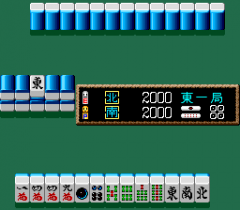 6577-ingame-Mahjong-Haouden-Kaisers-Quest.png