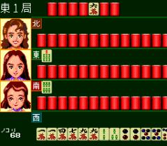 6586-ingame-Kyuukyoku-Mahjong-Idol-Graphic-II.png