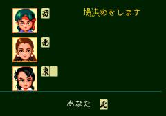 6586-ingame-Kyuukyoku-Mahjong-Idol-Graphic-II7.png