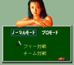 6586-menu-Kyuukyoku-Mahjong-Idol-Graphic-II.png