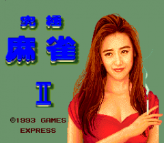 Kyuukyoku Mahjong II - pce