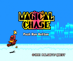 Magical Chase - pce