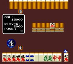 6598-ingame-Mahjong-Gakuen-Mild-Touma-Soujirou-Toujou.png