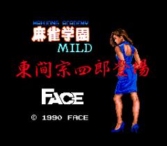 Mahjong Gakuen Mild - Touma Soushirou Toujou - pce