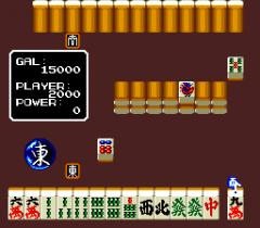 6599-ingame-Mahjong-Gakuen-Toumasou-Shirou-Toujou8.png