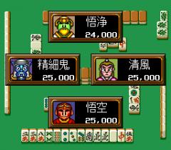 6600-ingame-Mahjong-Gokuu-Special58.png