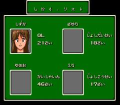 6601-menu-Mahjong-Shikaka-Retsuden-Mahjong-Wars.png