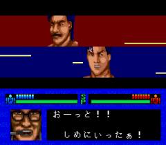 6605-ingame-Maniac-Pro-Wrestling-Asu-he-no-Tatakai9.png