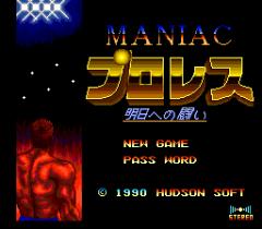 Maniac Pro Wres - Asu E No Tatakai - pce
