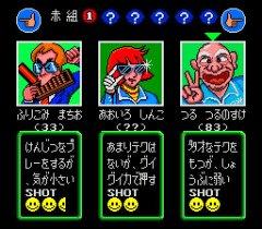 Appare!_Gate_Ball_02.jpg