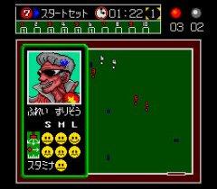 Appare!_Gate_Ball_04.jpg