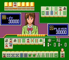 Mahjong_Wars_03.png