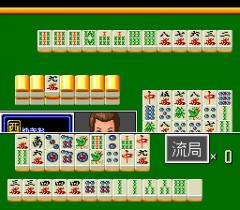 Mahjong_Wars_06.png