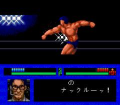 Maniac_Pro_Wrestling_04.png