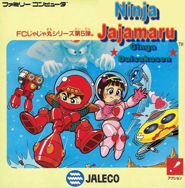Ninja Jajamaru - Ginga Daisakusen.jpg