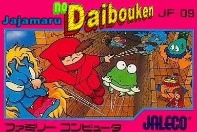 Jajamaru no Daibouken.jpg