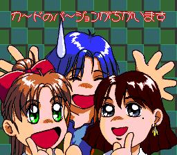 15969-ingame-Super-Real-Mahjong-P-V6.png