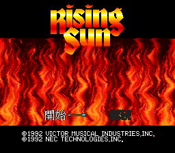 Rising Sun - pce-cd