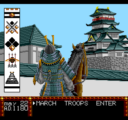 387066-lords-of-the-rising-sun-turbografx-cd-screenshot-your-general.png