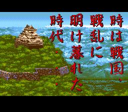 547540-quiz-tonosama-no-yabo-turbografx-cd-screenshot-intro.png