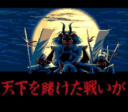 547541-quiz-tonosama-no-yabo-turbografx-cd-screenshot-hmm-this-guy.png
