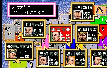 547545-quiz-tonosama-no-yabo-turbografx-cd-screenshot-select-your.png