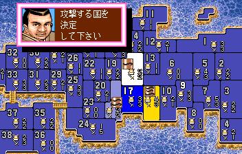 547547-quiz-tonosama-no-yabo-turbografx-cd-screenshot-trying-to-conquer.png