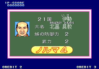 547548-quiz-tonosama-no-yabo-turbografx-cd-screenshot-quiz-announcement.png