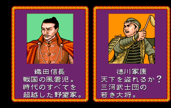 547551-quiz-tonosama-no-yabo-turbografx-cd-screenshot-historical.png
