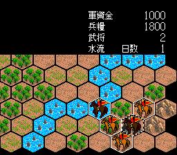 547607-sangokushi-eiketsu-tenka-ni-nozomu-turbografx-cd-screenshot.png
