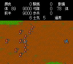 547608-sangokushi-eiketsu-tenka-ni-nozomu-turbografx-cd-screenshot.png
