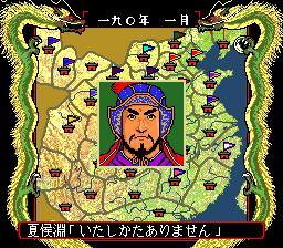 547611-sangokushi-eiketsu-tenka-ni-nozomu-turbografx-cd-screenshot.png