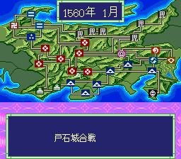 547621-sengoku-kanto-sangokushi-turbografx-cd-screenshot-viewing.png