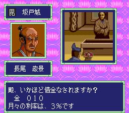 547630-sengoku-kanto-sangokushi-turbografx-cd-screenshot-please-just.png