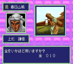 547637-sengoku-kanto-sangokushi-turbografx-cd-screenshot-dude-i-ain.png
