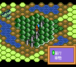 547640-sengoku-kanto-sangokushi-turbografx-cd-screenshot-positioning.png