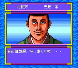 548355-taiheiki-turbografx-cd-screenshot-i-m-totally-clueless-man.png