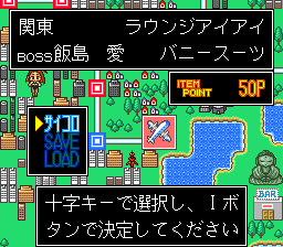 552542-sexy-idol-mahjong-fashion-monogatari-turbografx-cd-screenshot.png