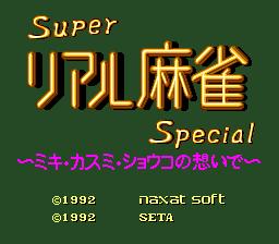 Super Real Mahjong Special - pce-cd