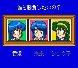 552772-super-real-mahjong-special-mika-kasumi-shoko-no-omoide-yori.png