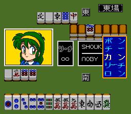 552778-super-real-mahjong-special-mika-kasumi-shoko-no-omoide-yori.png