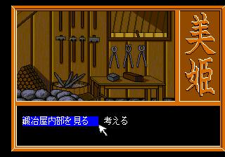 570712-sotsugyo-shashin-miki-turbografx-cd-screenshot-miki-not-many.png