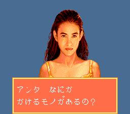 PC_Pachi-Slot_05.png